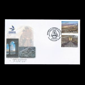 FDC of bolivia_2007_fdc