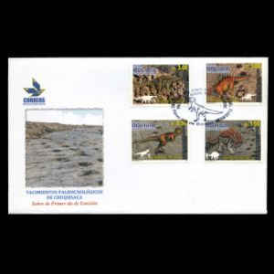 FDC of bolivia_2012_fdc