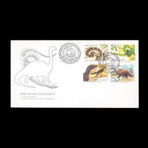 FDC of brazil_1991_fdc
