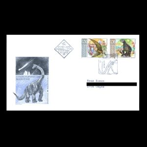 FDC of bulgaria_2003_fdc_used1