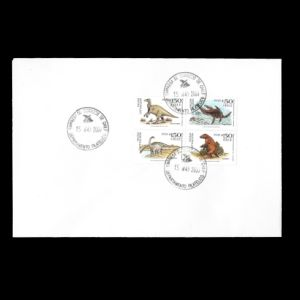 FDC of chile_2000_fdc