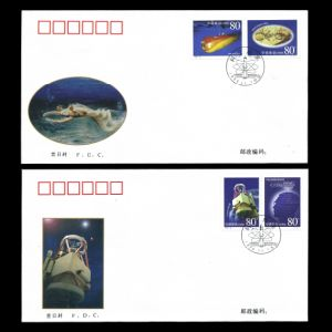 FDC of china_1999_fdc