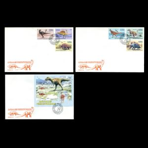 FDC of cuba_2006_fdc