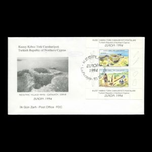 FDC of cyprus_north_1994