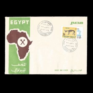FDC of egypt_1979