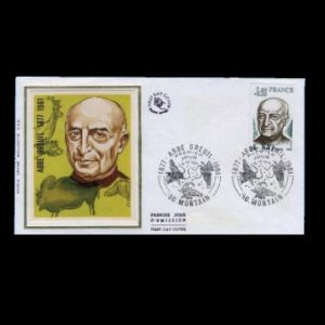 FDC of france_1967_abbe_henri_breuil_fdc