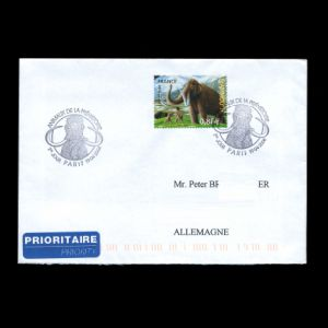 FDC of france_2008_fdc_used