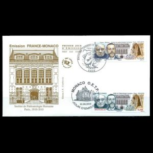FDC of france_2010_fdc