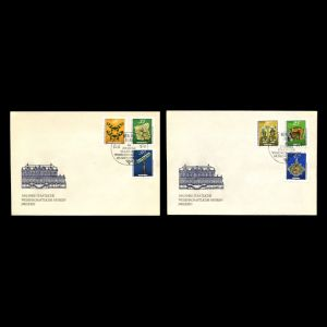 FDC of germany_ddr_1978