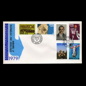 FDC of greece_1978