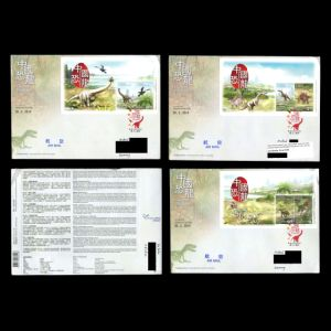FDC of hong_kong_2014_ms2_booklet_fdc2_used