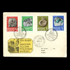 FDC of hungary_1969_impf_fdc1