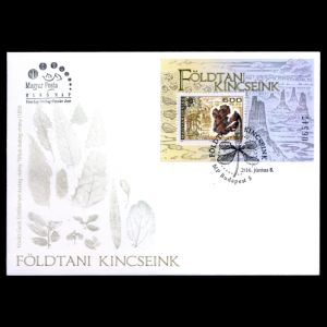 FDC of hungary_2016_fdc_bl