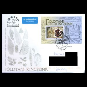 FDC of hungary_2016_fdc_bl_used