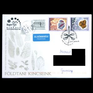 FDC of hungary_2016_fdc_used