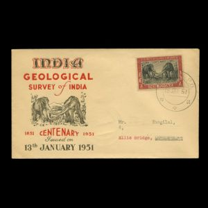 FDC of india_1951_fdc_used