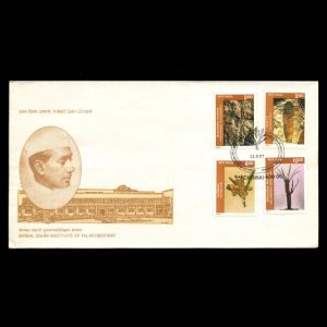 FDC of india_1997_fdc