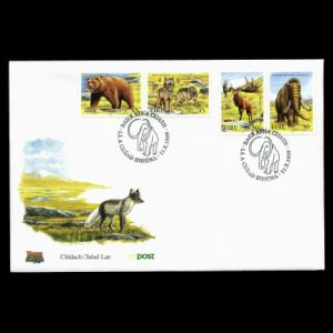 FDC of ireland_1999_fdc