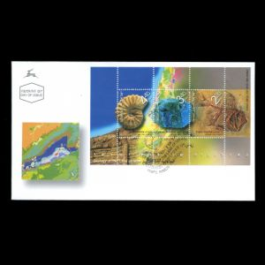 FDC of israel_2002_fdc