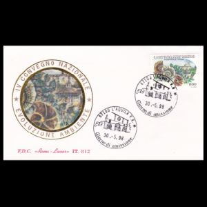 italy_1998_fdc_personalized2.jpg