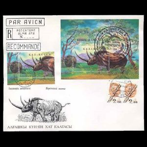 FDC of kazakhstan_1994_fdc_used2