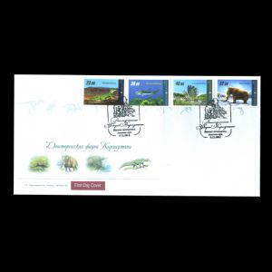 FDC of kyrgyzstan_2012_fdc