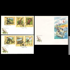 FDC of laos_1988