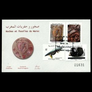 FDC of morocco_2015_fdc