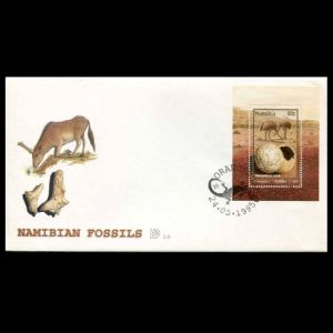 FDC of namibia_1995_ms