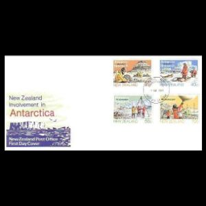FDC of new_zealand_1984
