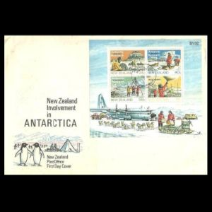 FDC of new_zealand_1984_ms_fdc