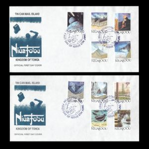 FDC of niuafoou_1989_fdc3.jpg
