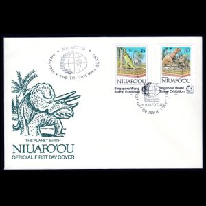FDC of niuafoou_1993_fdc