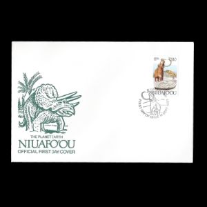 FDC of niuafoou_1993_fdc2