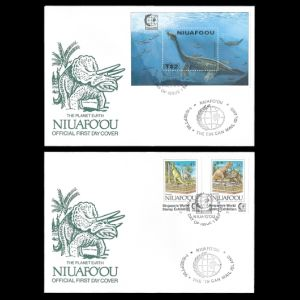 FDC of niuafoou_1995_fdc