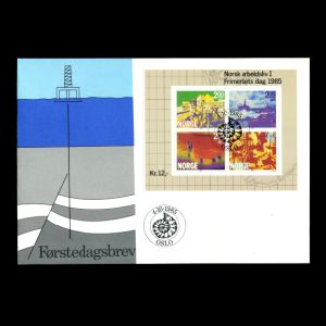 FDC of norway_1985_fdc