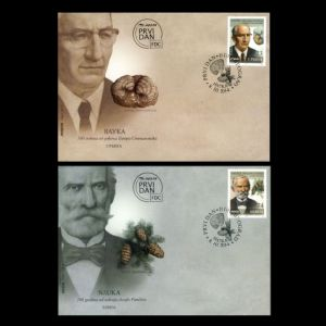 FDC of serbia_2014_fdc