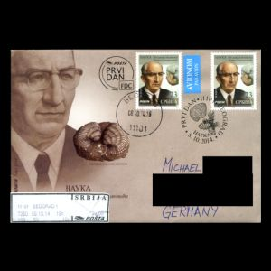 FDC of serbia_2014_fdc_used2