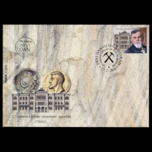 FDC of serbia_2016_fdc