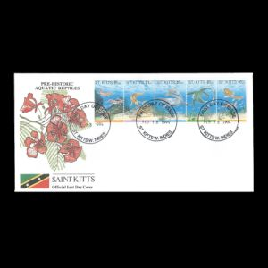 FDC of st_kitts_1994