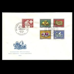 FDC of switzerland_1958_fdc