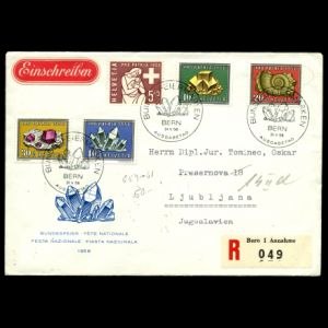 FDC of switzerland_1958_fdc_used
