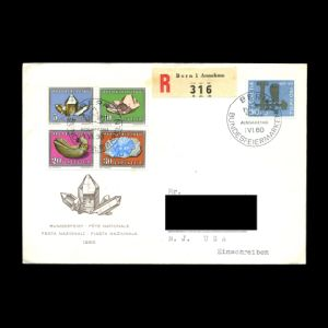 FDC of switzerland_1960_fdc_used