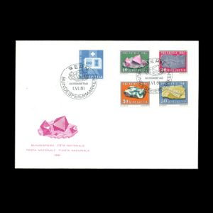 FDC of switzerland_1961_fdc