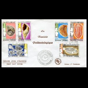 FDC of tunisie_1982_fdc