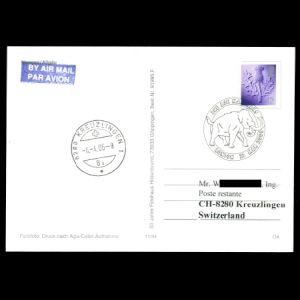 FDC of uk_2006_fdc4_used