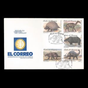 FDC of uruguay_1996_fdc