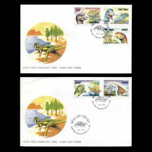 FDC of vietnam_1996_fdc
