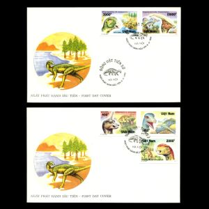 FDC of vietnam_1996_impf_fdc