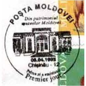 National Museum of Ethnography and Natural History on commemorative postmark of Moldova 1995